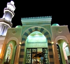 Tour 360° Aqaba Mosquee